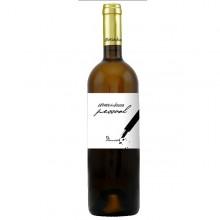 Alves de Sousa Reserva Pessoal 2011 White Wine
