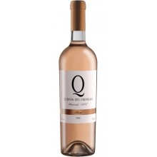 Quinta do Ortigão 2016 Rosé Wine