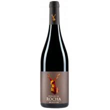 Herdade da Rocha Selection 2016 Red Wine