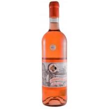 Buçaco 2017 Rosé Wine