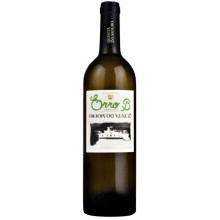 Quinta do Mouro Erro 2016 White Wine
