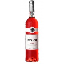 Quinta do Romeu 2019 Rosé Wine
